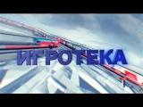 2015-10-03-КХЛ ТВ-Игротека превью игрового дня