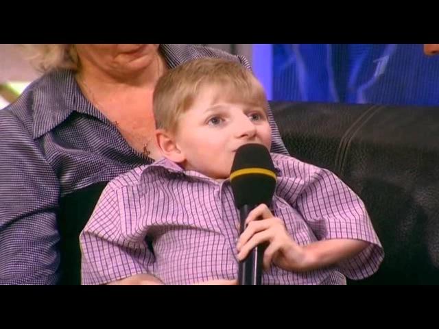Хрустальный мальчик Саша Пушкарёв - Всё для тебя