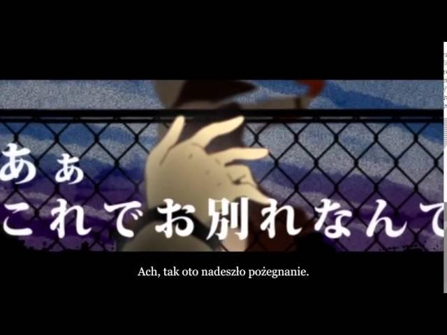 Kagamine Rin - Toumei Elegy [polskie napisy]