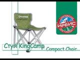Кемпинговый стул KingCamp Compact Chair - видео обзор от компании Ирбис