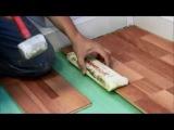 Укладка  ламината своими руками или как самому уложить ламинат!