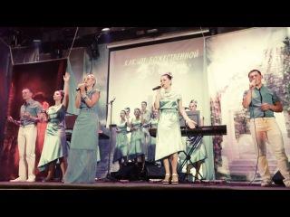 Христианский рэп. Песня поклонения