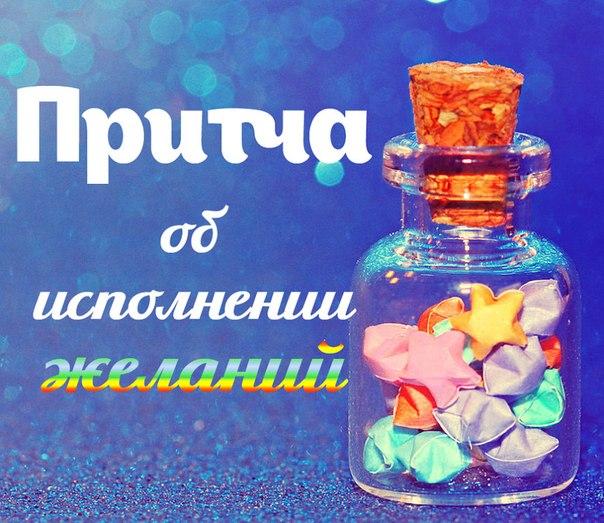 https://pp.vk.me/c625519/v625519001/1c016/b1M8dI_ZfyI.jpg