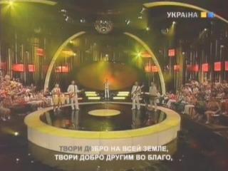 Яка то мелодія (21.10.08)