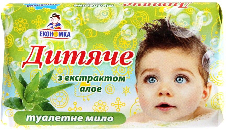"""Туалетне мило """"Дитяче"""" з екстрактом алое, Економка, 70 г"""