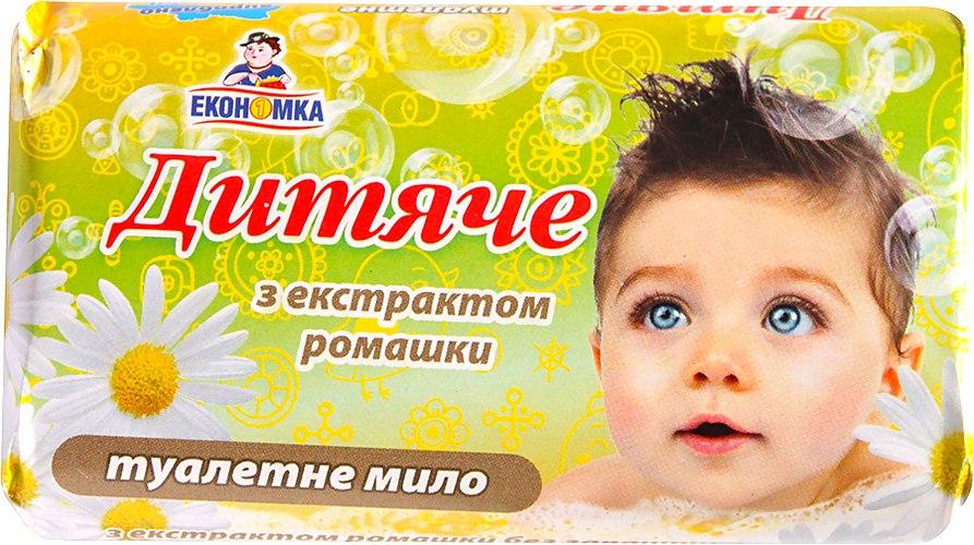 """Туалетне мило """"Дитяче"""" з екстрактом ромашки, Економка, 70 г"""