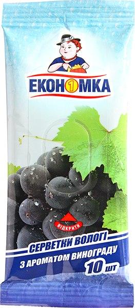 Вологі серветки з ароматом винограду, Економка, 10 шт.