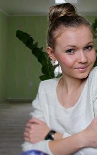 Алина Юрчук
