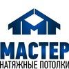 натяжные потолки в Архангельске, Северодвинске,