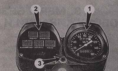 Эксплуатация и ремонт мтз 82 1