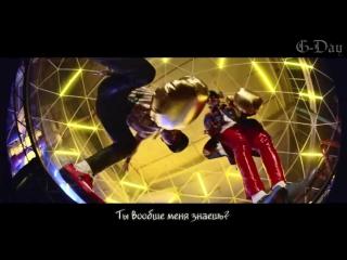 [G-Day] G-Dragon & Taeyang - Good Boy (рус.саб)