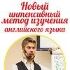 Бесплатный семинар по английскому|5 августа|СПб