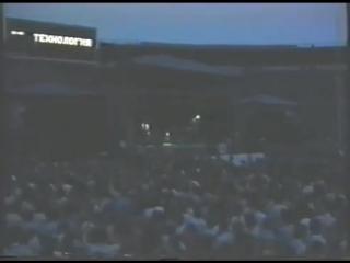 Технология - Концерт 29.06.1991 (возможно один из первых концертов группы)