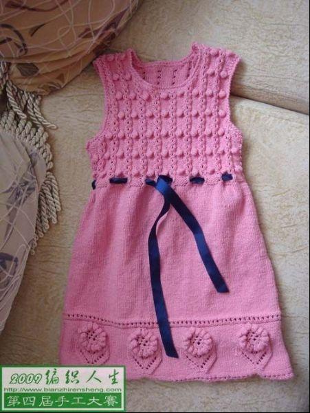 Вяжем детское платье (2 фото) - картинка