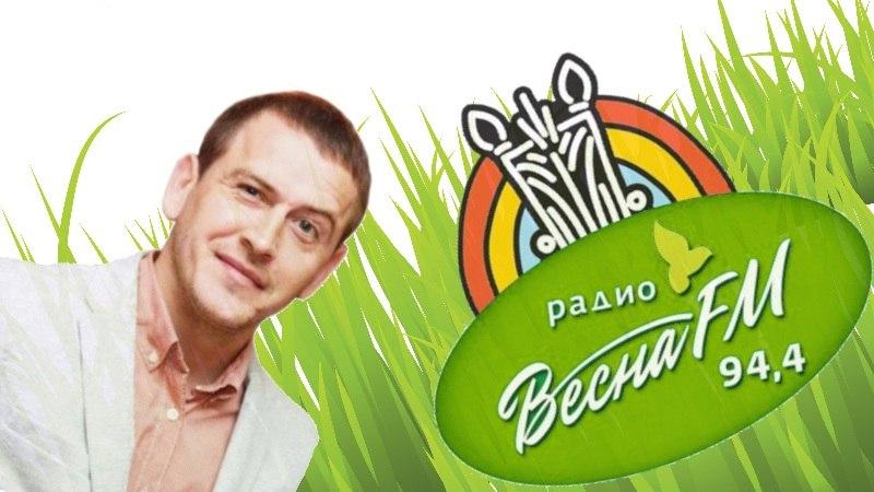 Vesna FM