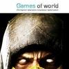 "Магазин видеоигр ""Games Of World"""