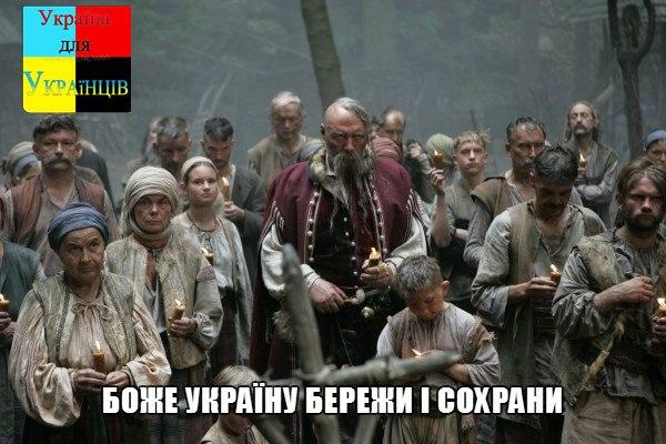 Миссия США при ОБСЕ об Авдеевке: Мы призываем Россию прекратить попытки захвата новой территории - Цензор.НЕТ 5282