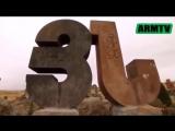 Армянский алфавит и таблица Менделеева уникальная связь♌
