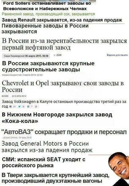 Боевики весь день обстреливали Авдеевку из минометов и артиллерии, - пресс-центр АТО - Цензор.НЕТ 3379
