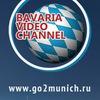 go2munich   Путеводитель по Мюнхену и Баварии