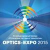 Optics Expo - форум оптических технологий, ВДНХ