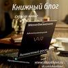 Обзоры/Рецензии/Бизнес-книги/Деловая литература