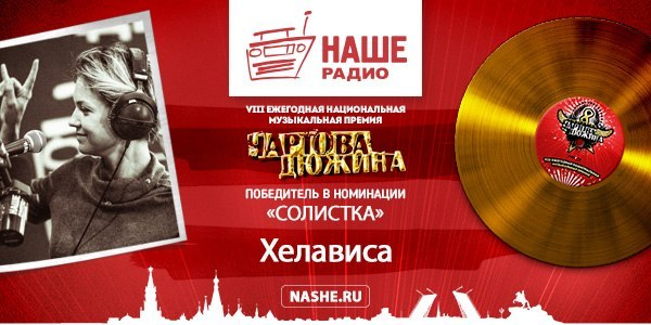 #concert #samara #самара