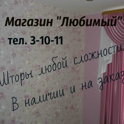 Татьяна Малкова