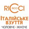 Интернет магазин итальянской обуви Ricci
