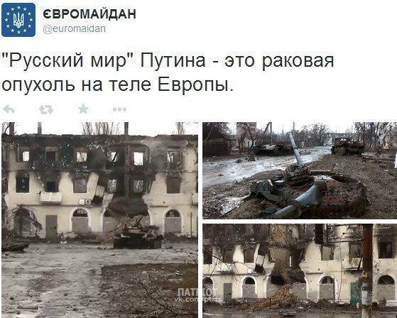 """Грибаускайте назвала минские договоренности слабыми: """"У нас уже было одно соглашение, посмотрим, что произойдет с этим"""" - Цензор.НЕТ 2237"""