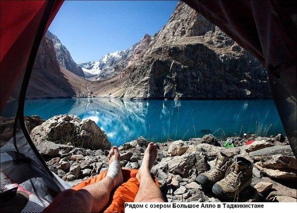 Самые красивые места мира, где стоит разбить палатку: