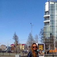 Анастасия Безуглова