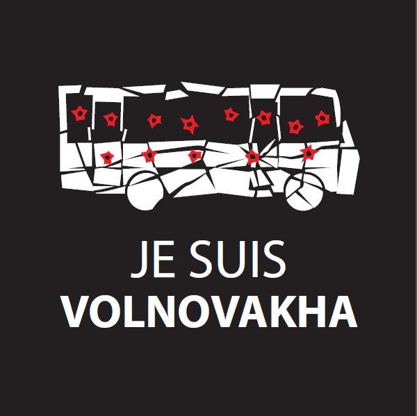 У Хмельницькому вшанують пам'ять загиблих під Волновахою.