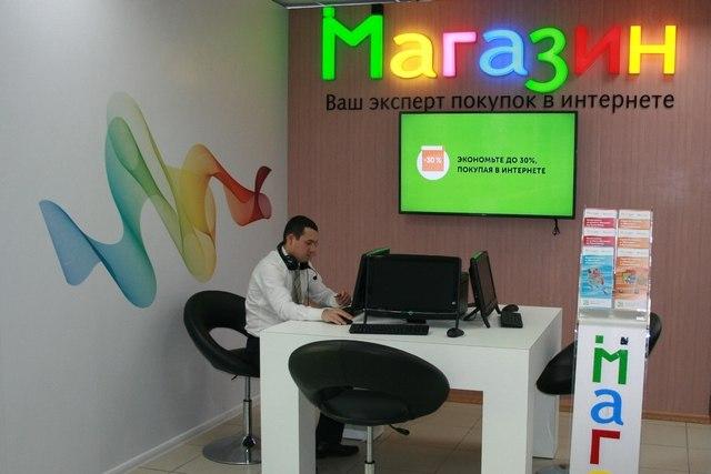 ПриватБанк в Хмельницькому відкрив перший «Магазин» для здійснення Інтернет покупок