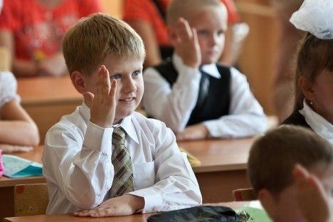 Що очікує батьків у новому навчальному році?