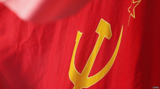 """""""Ми проти бананової республіки """"ЛНР"""": луганські комуністи   виступили за єдність України."""