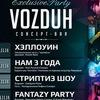VoZduh Concept-Bar