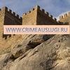 Сервис электронной регистрации в ФМС Крыма