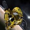 New Horizons - автоматические новости