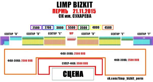 Ссылка perm.kassy.ru