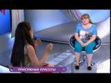 «Присяжные красоты» с Эвелиной Блёданс!
