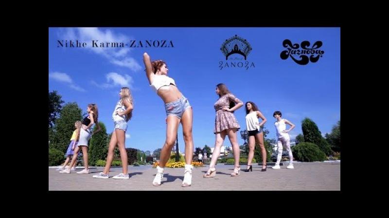 The House of ZANOZA Zaznoba Fam
