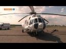 Нацгвардія отримала надсучасні вертольоти для евакуації поранених із зони АТО