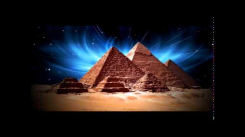 Настрой на энергетику пирамиды Хеопса