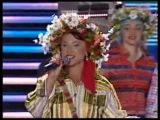 Надежда Бабкина и Русская песня - Ромашки цветы