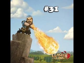 Clash of Clans #31 - Новый формат видео! Рекомендуется к просмотру. (На русском)