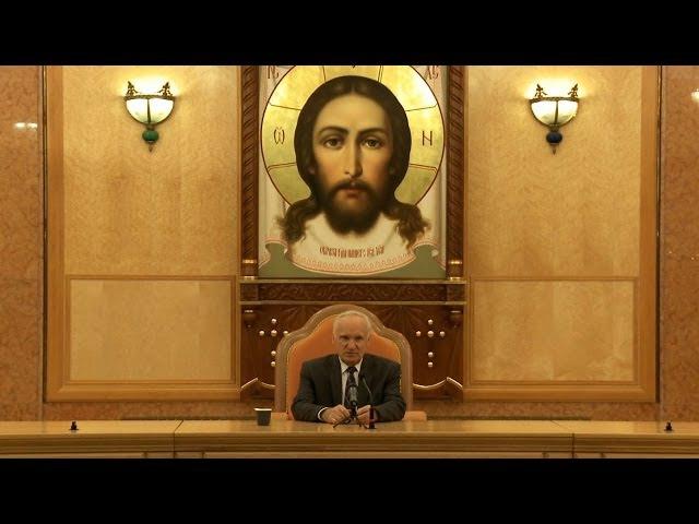 Христианство в современном мире (Москва. Храм Христа Спасителя, 2013.12.08) - Осипов А.И.