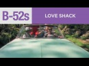 The B-52's - Love Shack (Official Music Video)