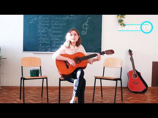 Ліна Костенко – Між іншим