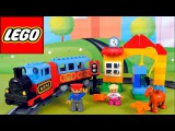 VIDEO FOR KIDS - My First Train Set Lego Duplo . Паровозик ЛЕГО и моя первая железная дорога